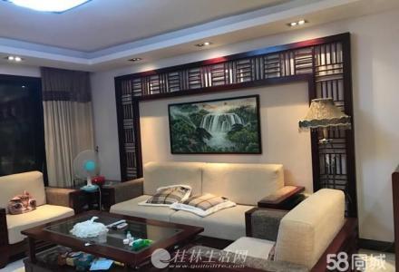 *出售  东晖国际 豪装 3房2厅2卫  147.58平米  150万  5楼
