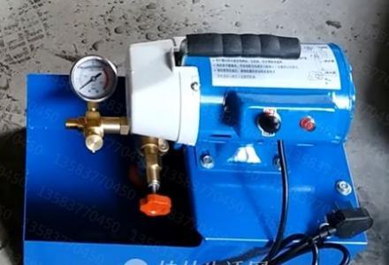 DSY-25 60手提式电动试压泵 PPR水管道试压机厂家