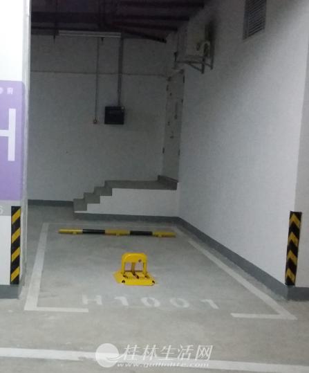 桂林万达华府公寓楼车位 低价转让