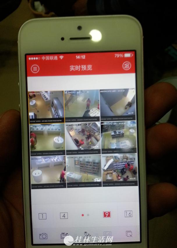 高清视频监控系统安装及维护,可以在手机上24小时监控