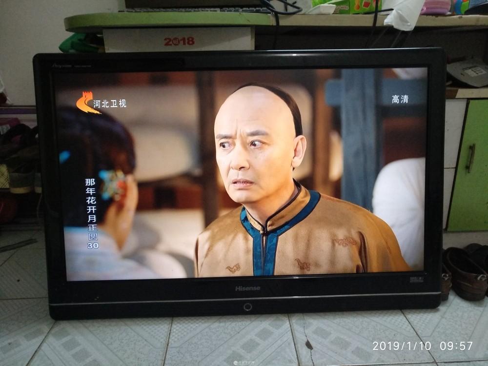 出售海信42寸电视,型号TLM42P69GP