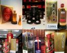 桂林回收各种烟酒回收茶补品礼品回收茅台酒回收13307739477