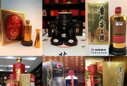桂林回收各种烟酒茶补品礼品回收茅台酒13307739477
