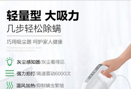 IRIS爱丽思日本除螨仪拍打式手持吸尘器IC-FAC2C