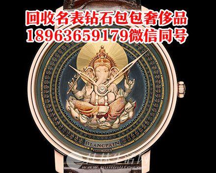 桂林名表回收 手表回收 桂林本地二手名表回收价格查询网