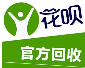 长期回收 京东E卡 花呗额度卡     油卡 携程卡 沃尔玛购物卡