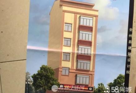 房屋出售证件齐全3,4,5,6楼