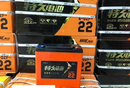 桂林有超威特久电池卖了以旧换新保18个月桂林总代理