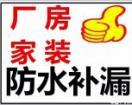 桂林七星区 高新区 专业维修水管/桂林厕所补漏改道/桂林防水补漏