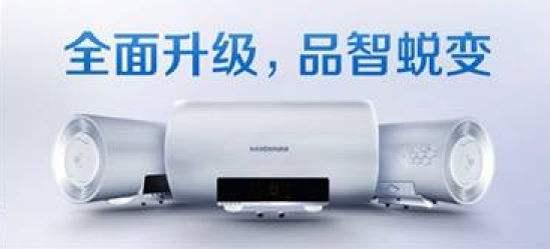 欢迎进入—桂林西门子热水器(各点)售后服务+网站维修电话