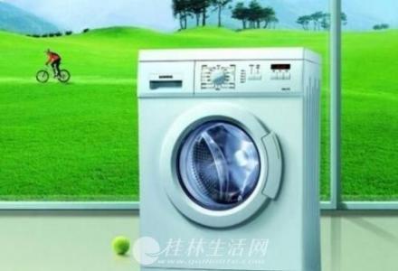 柳州热线.金羚洗衣机(各区网点)售后服务维修网站