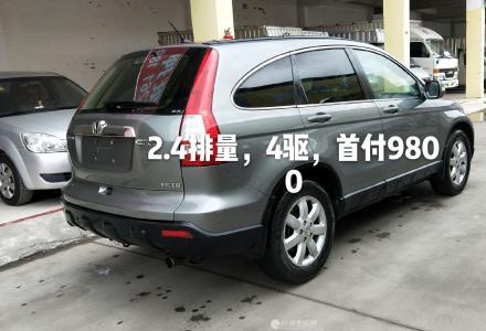 08款本田CRV豪华型