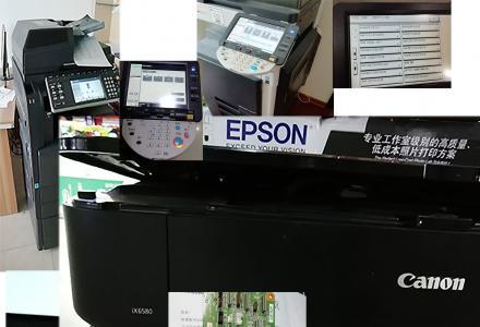 激光、喷墨、针式打印机,复印机销售、出租、安装、共享、加粉