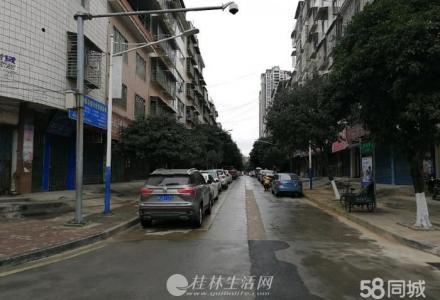 挥泪售:八里街新桂苑自建楼整栋