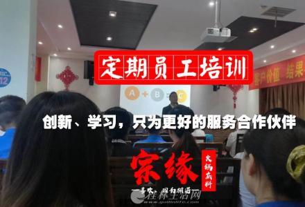 开重庆火锅加盟店必备知识解读