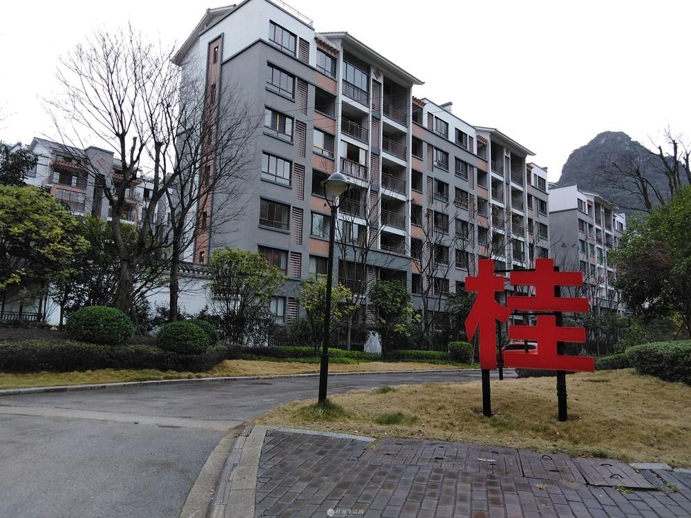 """桂林城区的""""世外桃源""""  信和信.大中华养生谷欢迎您  2房49.9万"""