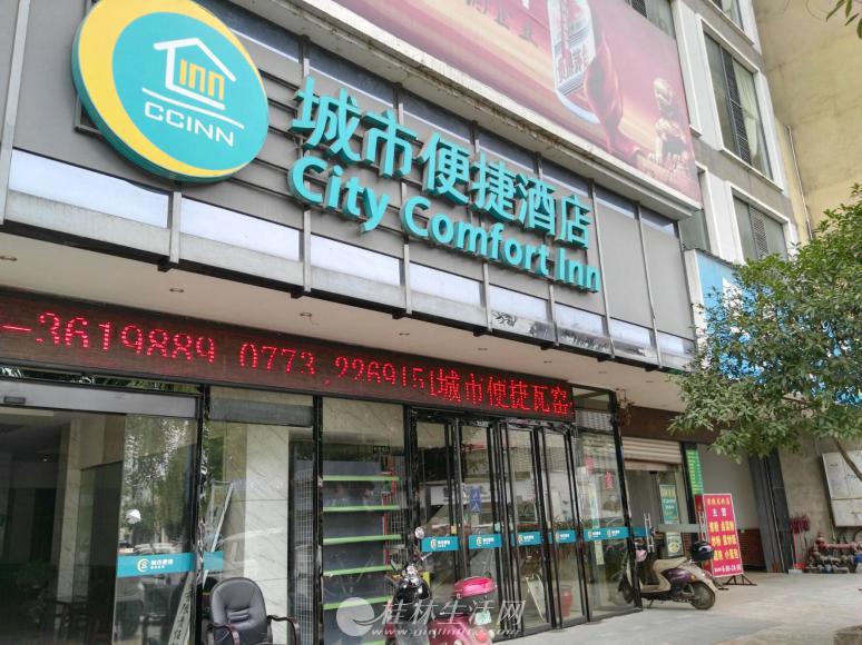 瓦窑批发市场中心营业中品牌连锁酒店、空门面、米粉店转让,接手即可盈利。