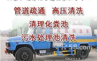专业承接疏通管道、高压清洗、高压水射流清洗