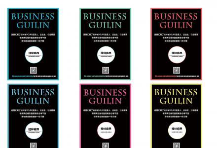 品牌策划、广告设计、产品设计、VI设计、宣传册