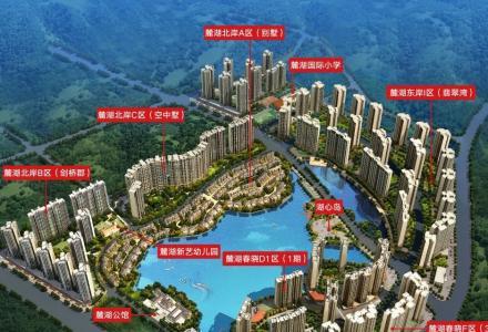 【官】桂林花样年麓湖国际  售楼中心联系电话(公寓  住宅)