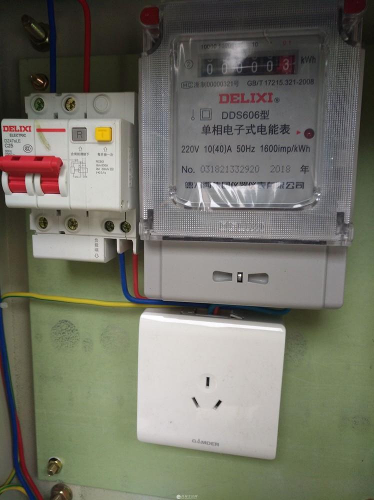 15177315326桂林市电工水管工专业水电工上门服务空开跳闸灯水管
