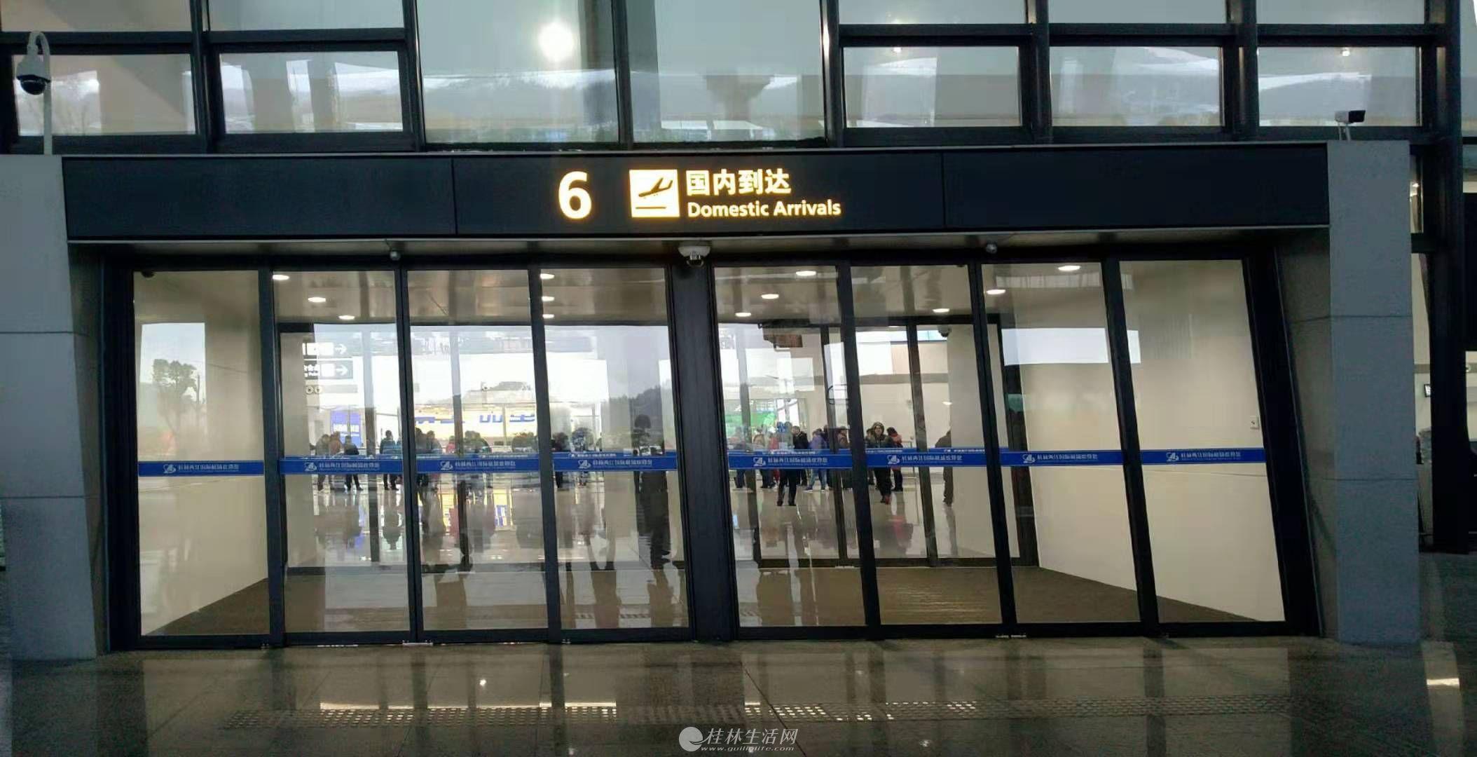 广东深圳自动平移门 玻璃平移门 平移感应门 松... - 中国供应商