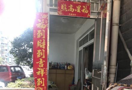 A好房急售 瓦窑德天广场旁 汇泽苑小区 精装大两房 送院子仅售46万