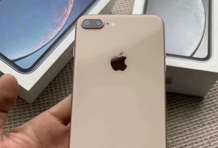 iPhone8p2100元