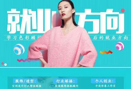 广州口碑好规模大资质深的服装搭配形象管理机构电话地址收费合理吗