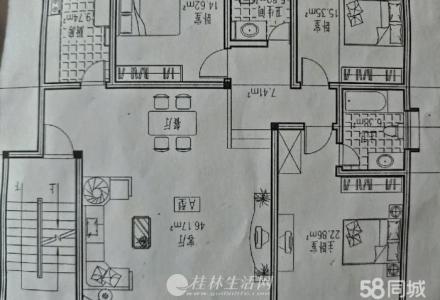 西山小学学区房出售 布局合理 二楼非中介