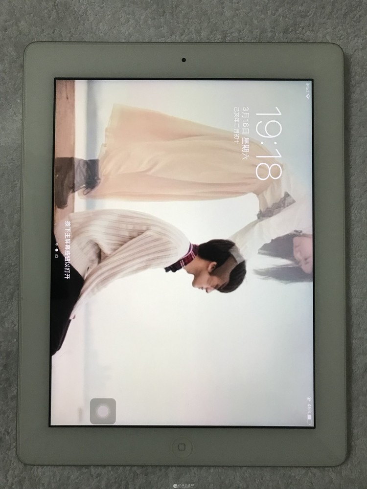 急转一台九成新 ipad4 (16G内存)