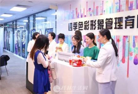 广州四季色彩服装搭配形象顾问管理培训课程高阶教师效果好吗
