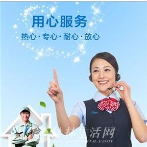 桂林康宝油烟机售后中心电话~桂林康宝总部售后维修电话