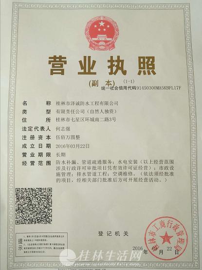 桂林市专业 空调 维修 加氟 移机