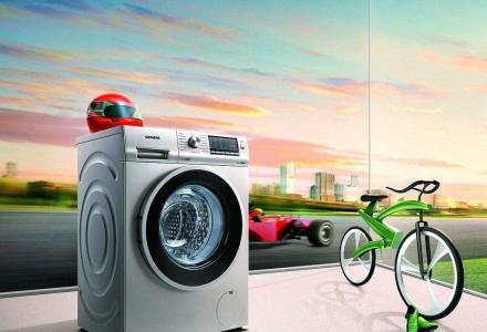 欢迎进入<南宁金羚洗衣机官方网站售后服务维修电话