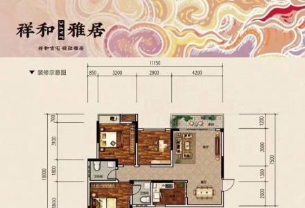 m.祥和雅居首付十万临桂便宜的三房 南北通透