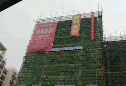S临桂新区 祥和雅居电梯小高层洋房 低首付 2房76平38万