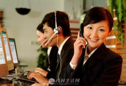 欢迎进入——桂林志高空调售后服务电话  桂林志高空调售后维修电话
