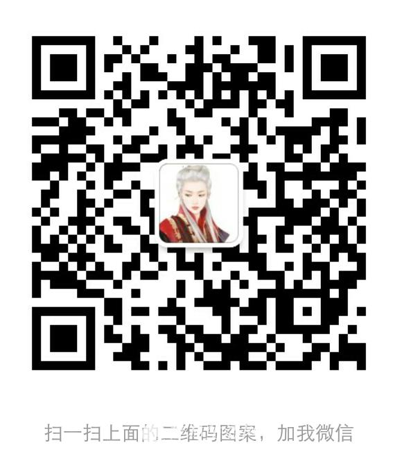 桂林租13間熱水房390/月2年送網