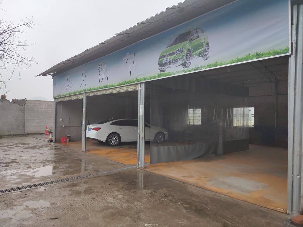 《急转》洗车店转让接手就能直接经营,水是免费的