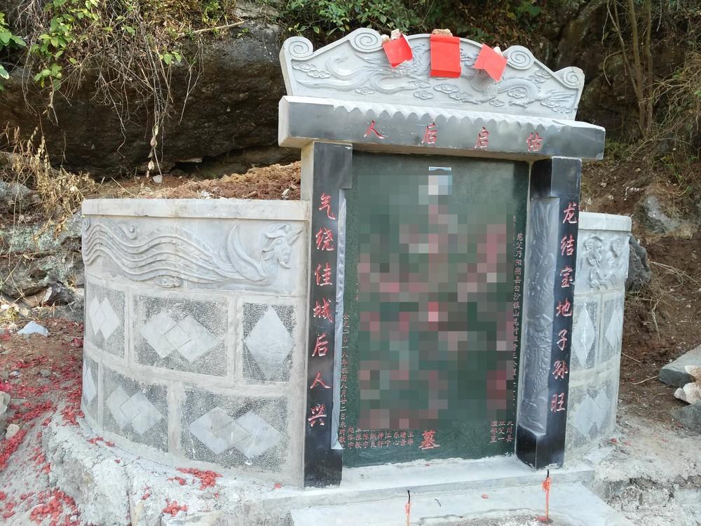 桂林墓碑代写碑文设计陵园