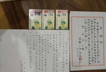 全新广西桂林漓江高尔夫球场三张终身会员卡转让