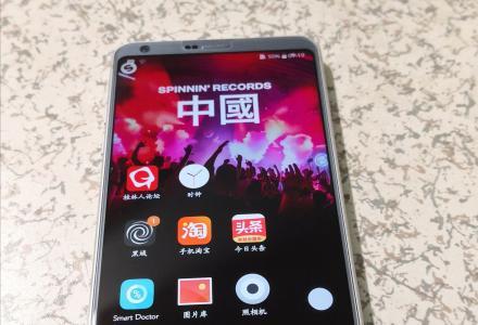 自用港版LG G6双卡双待