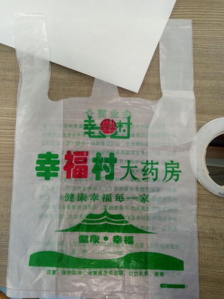 定做塑料袋各种包装袋