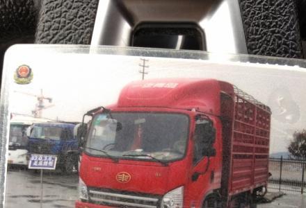 桂林市內及各县城的空车配货,搬家