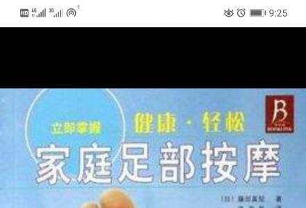桂林中医上门康复理疗经络推油中医按摩优质服务