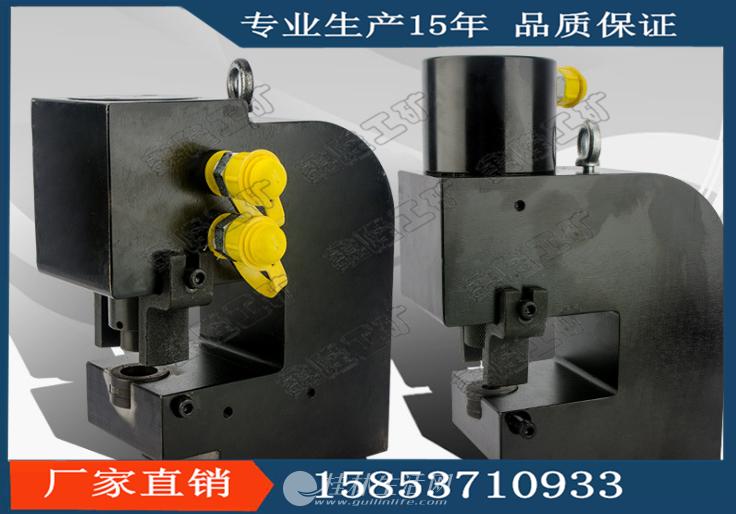 原材料角钢槽钢三面冲孔机 窄宽三面分体式槽钢冲孔机