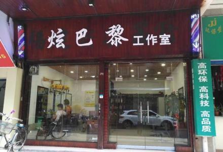 桂林市人民医院对面 福旺街 成熟社区 带租约2500元 只售68万