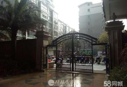 桂林北高铁站灵川县政府旁聚龙欣城大三房