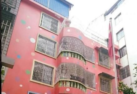 八里街银庄小区福星巷 五层楼幼儿园 地面近400平 380万